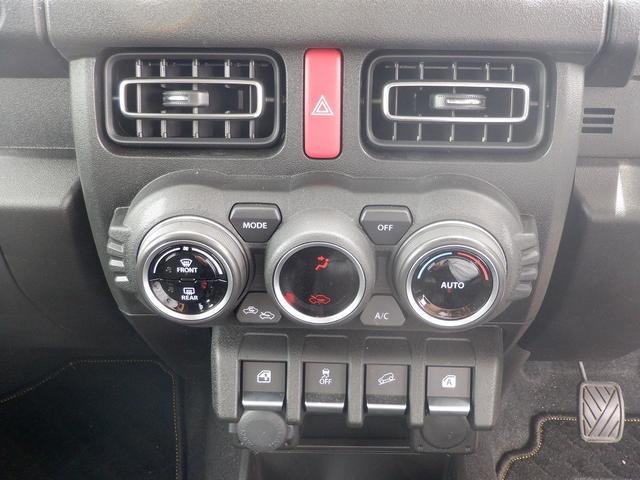 「スズキ」「ジムニーシエラ」「SUV・クロカン」「山形県」の中古車23
