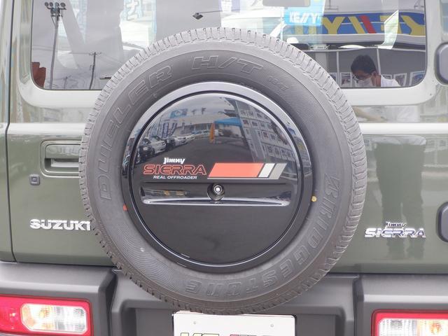 「スズキ」「ジムニーシエラ」「SUV・クロカン」「山形県」の中古車37