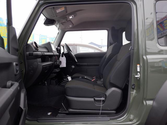 「スズキ」「ジムニーシエラ」「SUV・クロカン」「山形県」の中古車44