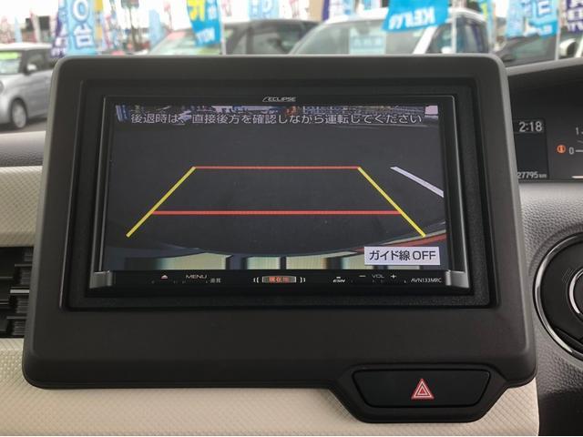 G・EXホンダセンシング 4WD 衝突軽減 左PSD ナビ(5枚目)