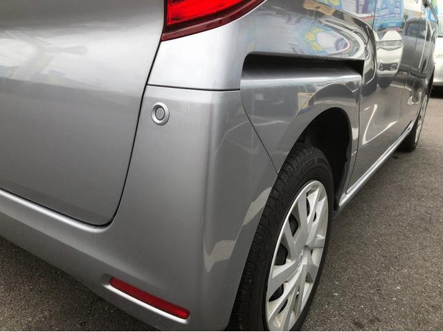 G・EXホンダセンシング 4WD 衝突軽減 左PSD ナビ(34枚目)