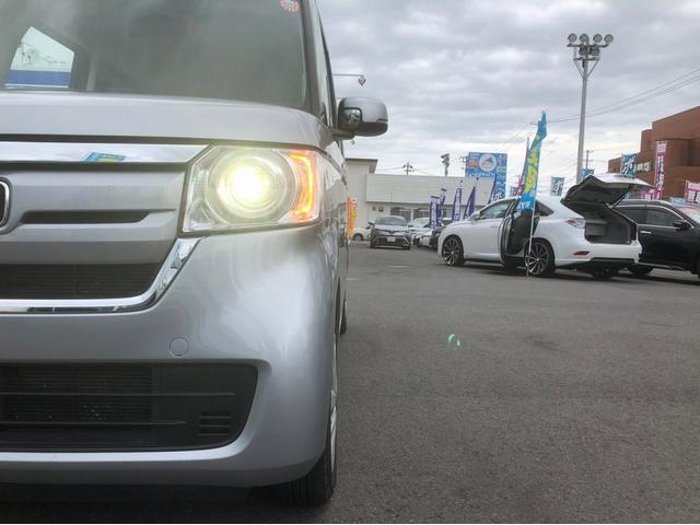 G・EXホンダセンシング 4WD 衝突軽減 左PSD ナビ(37枚目)