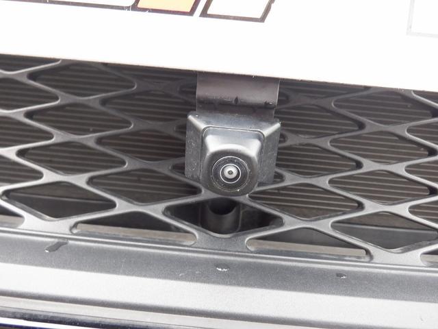 G 【大阪府仕入】 禁煙車 ハイブリッド 純正9インチSDナビ トヨタセーフティーセンス レーダークルーズ  LEDヘッドライト ETC バックカメラ DVD再生 12セグTV 電動シート 保証書有(43枚目)