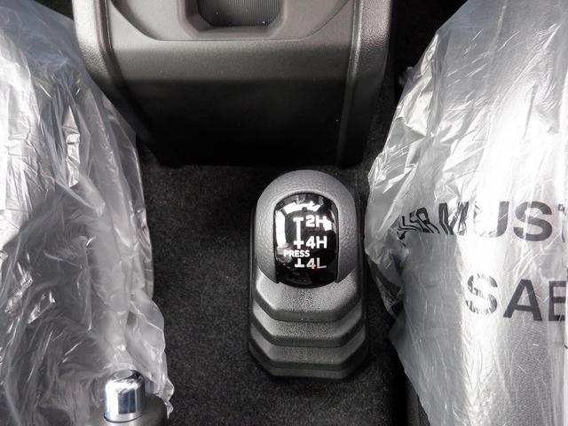 XC 4WD 愛知県仕入 禁煙車 衝突軽減装置 車線逸脱警告 ダウンヒルアシスト 横滑り防止 LEDライト スマートキー プッシュスタート クルーズコントロール シートヒーター 取説・保証書・記録簿(6枚目)