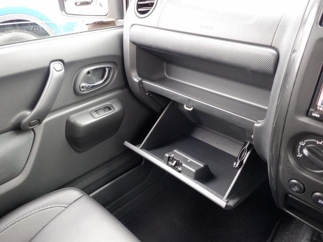 クロスアドベンチャーXC 東京仕入 4WD 社外7インチSDナビ 1セグTV キーレス ヘッドライトレベライザー 電格ミラー CD シートヒーター フォグ ETC 背面タイヤ(25枚目)