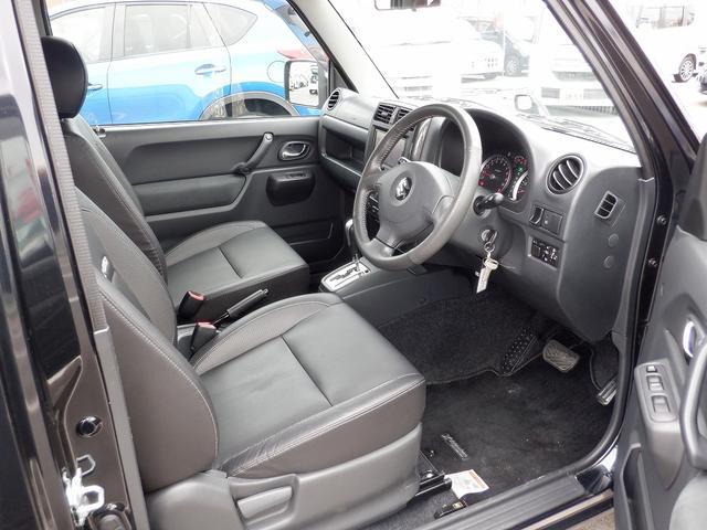 クロスアドベンチャーXC 東京仕入 4WD 社外7インチSDナビ 1セグTV キーレス ヘッドライトレベライザー 電格ミラー CD シートヒーター フォグ ETC 背面タイヤ(45枚目)