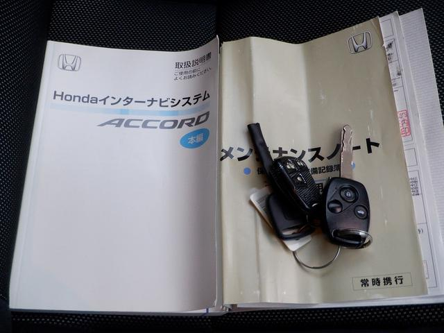 ユーロR 当社買取 社外エンケイアルミ 禁煙車 純正HDDナビ HIDライト フルエアロ 220馬力 キーレス 本革巻きステアリング ETC リアスポイラー 電動格納ウィンカーミラー 衝突安全ボディ UVガラス(6枚目)