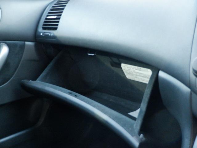 ユーロR 当社買取 社外エンケイアルミ 禁煙車 純正HDDナビ HIDライト フルエアロ 220馬力 キーレス 本革巻きステアリング ETC リアスポイラー 電動格納ウィンカーミラー 衝突安全ボディ UVガラス(24枚目)