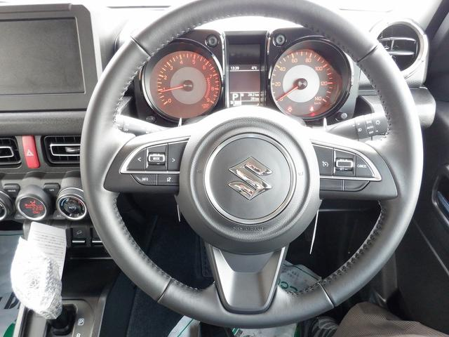 XC 愛知県仕入 4WD LEDライト 衝突軽減装置 スマートキー プッシュスタート クルーズコントロール ダブルエアバック ABS 純正アルミ16インチ 1オーナー 保証書 取扱説明書 スペアキー有(18枚目)