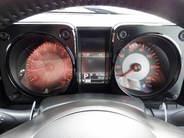 XC 愛知県仕入 4WD LEDライト 衝突軽減装置 スマートキー プッシュスタート クルーズコントロール ダブルエアバック ABS 純正アルミ16インチ 1オーナー 保証書 取扱説明書 スペアキー有(19枚目)