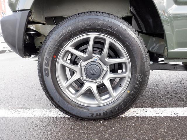 XC 愛知県仕入 4WD LEDライト 衝突軽減装置 スマートキー プッシュスタート クルーズコントロール ダブルエアバック ABS 純正アルミ16インチ 1オーナー 保証書 取扱説明書 スペアキー有(38枚目)