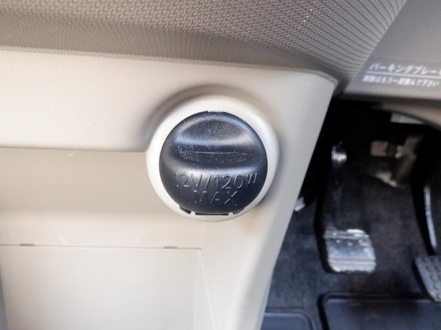 L SA 4WD 衝突軽減 横滑り防止 アイドリングストップ 純正7インチSDナビ Bカメラ 1セグTV キーレス 電格ミラー CD ドライブレコーダー ETC オートA/C(22枚目)