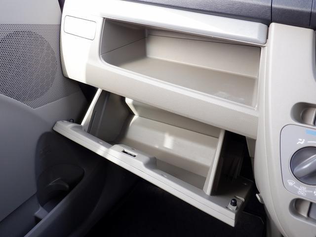 L SA 4WD 衝突軽減 横滑り防止 アイドリングストップ 純正7インチSDナビ Bカメラ 1セグTV キーレス 電格ミラー CD ドライブレコーダー ETC オートA/C(28枚目)