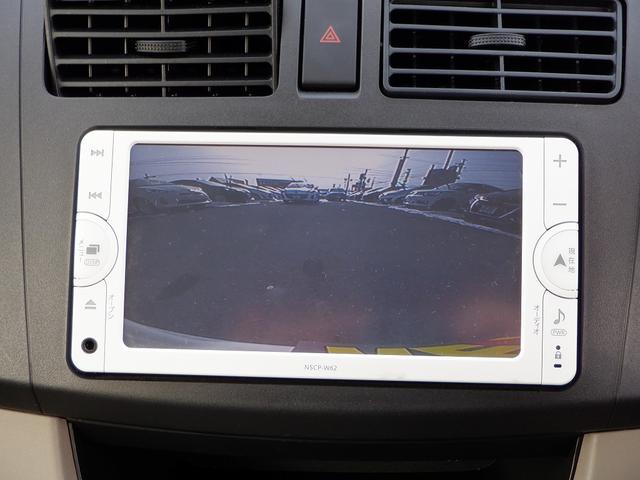 L SA 4WD 衝突軽減 横滑り防止 アイドリングストップ 純正7インチSDナビ Bカメラ 1セグTV キーレス 電格ミラー CD ドライブレコーダー ETC オートA/C(30枚目)