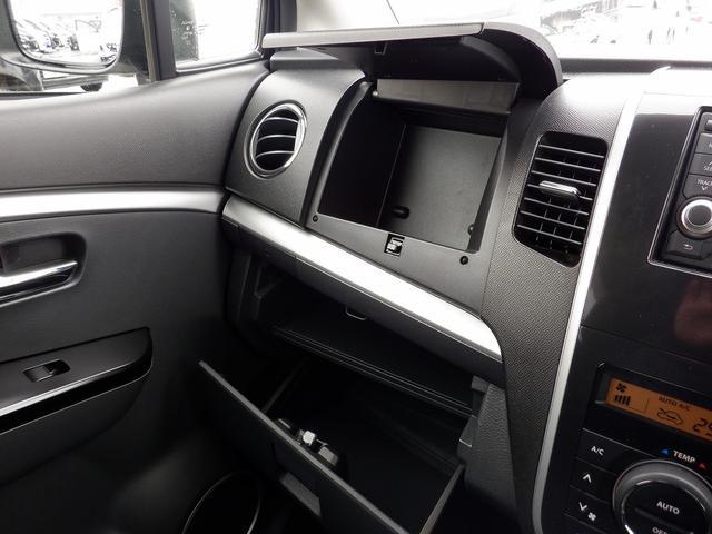 リミテッドII 4WD 禁煙車 夏・冬タイヤ付 モニター付きオーディオ CD再生 AUX バックカメラ スマートキー プッシュスタート シートヒーター オートライト オートエアコン HIDライト ベンチシート(23枚目)