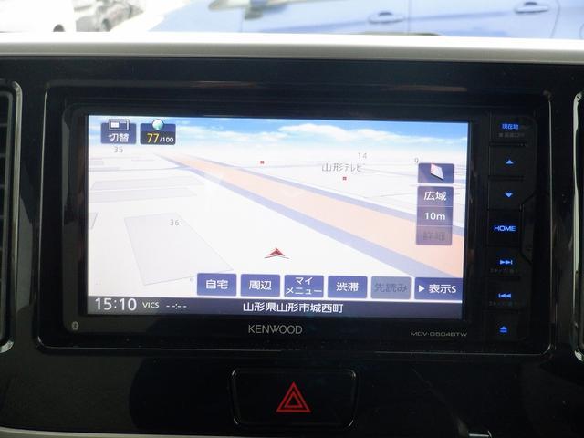 G セーフティパッケージ 4WD アラウンドビューモニター 衝突軽減 横滑防止 社外SDナビ 12セグTV USBケーブル ブルートゥース 左電動スライドドア 両側スライドドア スマートキー アイドリングストップ 社外R14(4枚目)