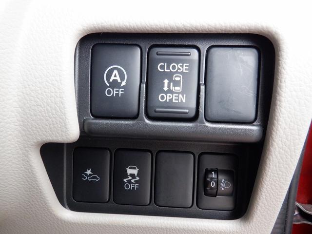 G セーフティパッケージ 4WD アラウンドビューモニター 衝突軽減 横滑防止 社外SDナビ 12セグTV USBケーブル ブルートゥース 左電動スライドドア 両側スライドドア スマートキー アイドリングストップ 社外R14(6枚目)