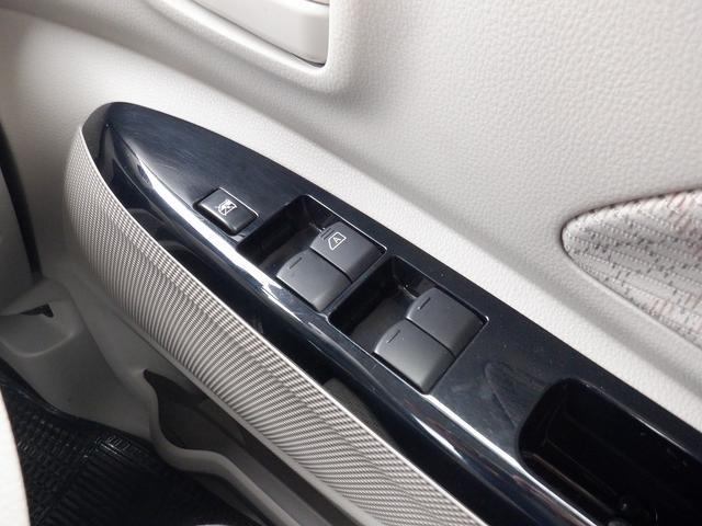 G セーフティパッケージ 4WD アラウンドビューモニター 衝突軽減 横滑防止 社外SDナビ 12セグTV USBケーブル ブルートゥース 左電動スライドドア 両側スライドドア スマートキー アイドリングストップ 社外R14(29枚目)