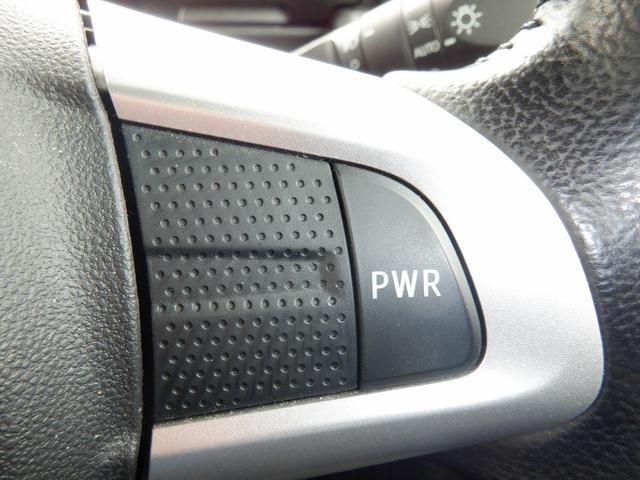 Gターボ SAIII フル装備 4WD スマートアシスト3 純正SDナビ バックモニター 両側パワースライドドア スマートキー プッシュスターター エンジンスターター LEDヘットライト オートエアコン オートライト(24枚目)