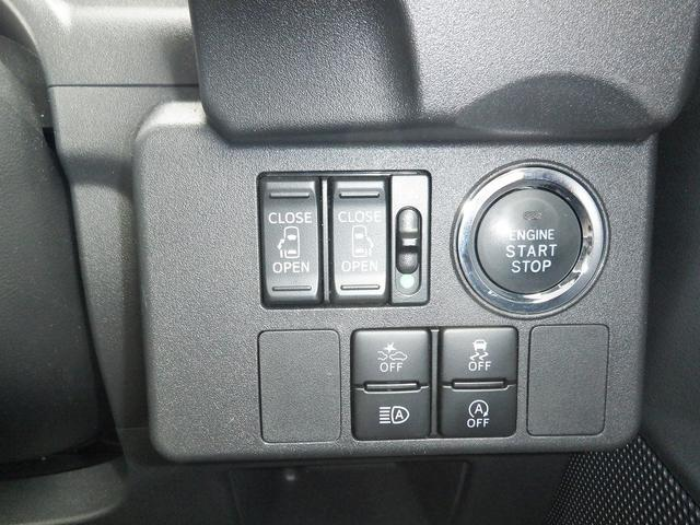 Gターボ SAIII フル装備 4WD スマートアシスト3 純正SDナビ バックモニター 両側パワースライドドア スマートキー プッシュスターター エンジンスターター LEDヘットライト オートエアコン オートライト(27枚目)