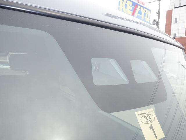Gターボ SAIII フル装備 4WD スマートアシスト3 純正SDナビ バックモニター 両側パワースライドドア スマートキー プッシュスターター エンジンスターター LEDヘットライト オートエアコン オートライト(50枚目)
