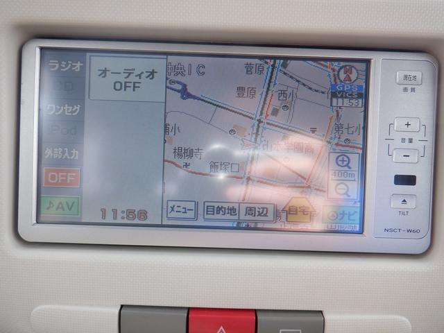 ココアX フル装備 SDナビ 地デジ CD キーレス スマートキー セキュリティー プライバシーガラス オートエアコン 禁煙車 ABS Wエアバック(4枚目)