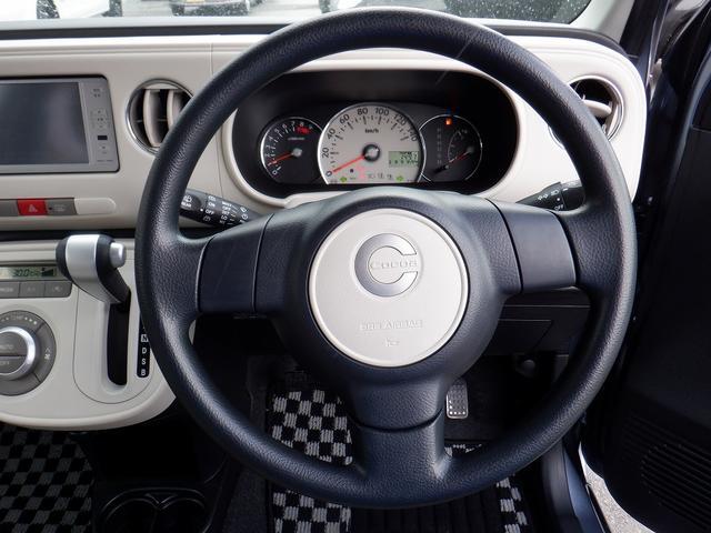 ココアX フル装備 SDナビ 地デジ CD キーレス スマートキー セキュリティー プライバシーガラス オートエアコン 禁煙車 ABS Wエアバック(19枚目)