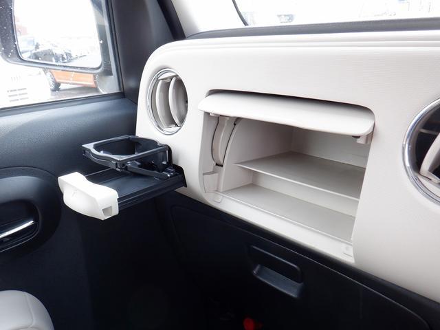 ココアX フル装備 SDナビ 地デジ CD キーレス スマートキー セキュリティー プライバシーガラス オートエアコン 禁煙車 ABS Wエアバック(27枚目)