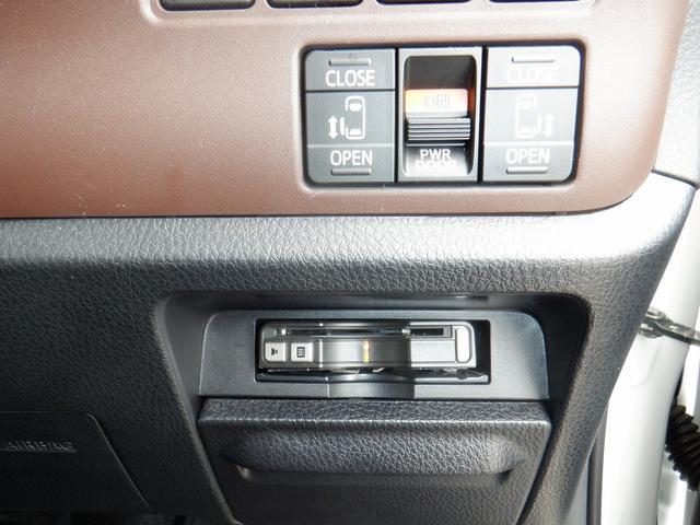Gi 大阪府仕入 4WD 禁煙車 フリップダウン TRDエアロ 両側電動スライド クルーズコントロール LEDライト コーナーセンサー 社外SDナビ DVD ブルートゥース 12セグ バックカメラ ETC(32枚目)