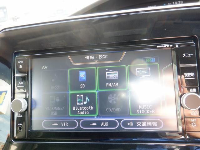ハイウェイスター Vセレクション 4WD 1オーナー 禁煙 両側パワースライドドア クルーズコントロール 衝突軽減 アラウンドビューモニター ハンズフリーオートスライド パーキングアシスト イージークローザー 純正7インチSDナビ(5枚目)