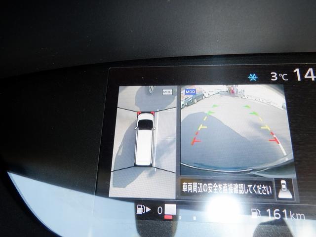 ハイウェイスター Vセレクション 4WD 1オーナー 禁煙 両側パワースライドドア クルーズコントロール 衝突軽減 アラウンドビューモニター ハンズフリーオートスライド パーキングアシスト イージークローザー 純正7インチSDナビ(7枚目)