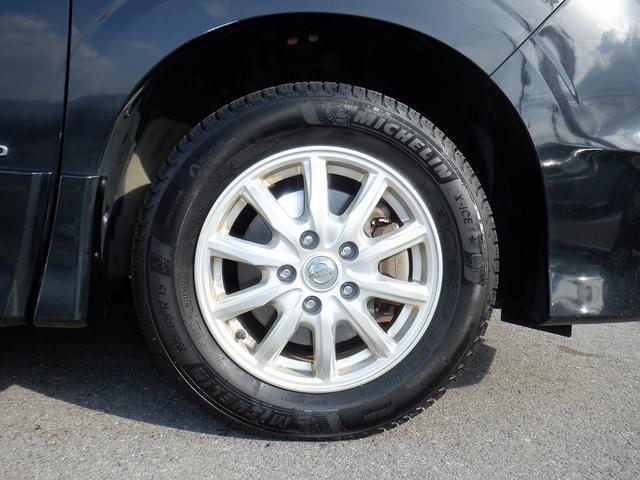 ハイウェイスター Vセレクション 4WD 1オーナー 禁煙 両側パワースライドドア クルーズコントロール 衝突軽減 アラウンドビューモニター ハンズフリーオートスライド パーキングアシスト イージークローザー 純正7インチSDナビ(17枚目)