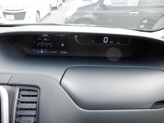 ハイウェイスター Vセレクション 4WD 1オーナー 禁煙 両側パワースライドドア クルーズコントロール 衝突軽減 アラウンドビューモニター ハンズフリーオートスライド パーキングアシスト イージークローザー 純正7インチSDナビ(23枚目)