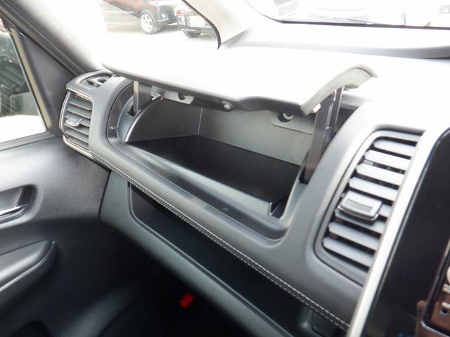 ハイウェイスター Vセレクション 4WD 1オーナー 禁煙 両側パワースライドドア クルーズコントロール 衝突軽減 アラウンドビューモニター ハンズフリーオートスライド パーキングアシスト イージークローザー 純正7インチSDナビ(24枚目)