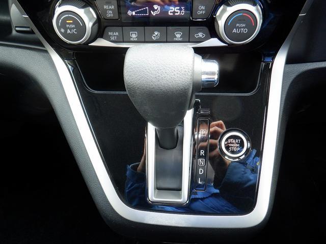 ハイウェイスター Vセレクション 4WD 1オーナー 禁煙 両側パワースライドドア クルーズコントロール 衝突軽減 アラウンドビューモニター ハンズフリーオートスライド パーキングアシスト イージークローザー 純正7インチSDナビ(25枚目)
