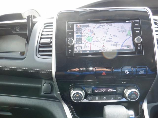 ハイウェイスター Vセレクション 4WD 1オーナー 禁煙 両側パワースライドドア クルーズコントロール 衝突軽減 アラウンドビューモニター ハンズフリーオートスライド パーキングアシスト イージークローザー 純正7インチSDナビ(26枚目)
