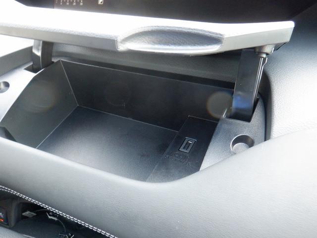 ハイウェイスター Vセレクション 4WD 1オーナー 禁煙 両側パワースライドドア クルーズコントロール 衝突軽減 アラウンドビューモニター ハンズフリーオートスライド パーキングアシスト イージークローザー 純正7インチSDナビ(30枚目)