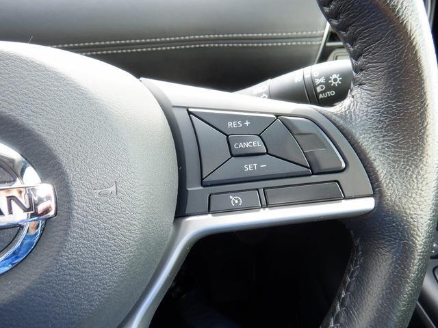 ハイウェイスター Vセレクション 4WD 1オーナー 禁煙 両側パワースライドドア クルーズコントロール 衝突軽減 アラウンドビューモニター ハンズフリーオートスライド パーキングアシスト イージークローザー 純正7インチSDナビ(34枚目)