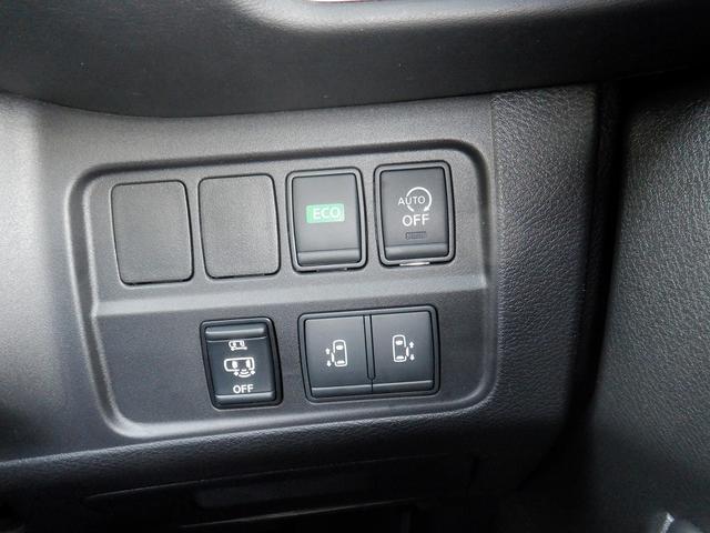 ハイウェイスター Vセレクション 4WD 1オーナー 禁煙 両側パワースライドドア クルーズコントロール 衝突軽減 アラウンドビューモニター ハンズフリーオートスライド パーキングアシスト イージークローザー 純正7インチSDナビ(36枚目)