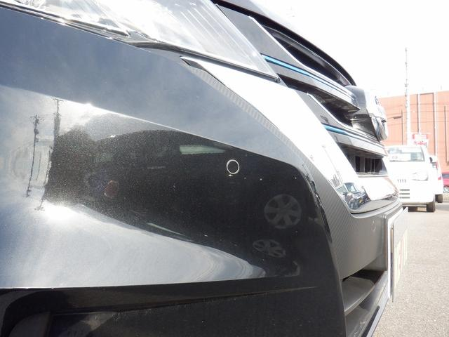 ハイウェイスター Vセレクション 4WD 1オーナー 禁煙 両側パワースライドドア クルーズコントロール 衝突軽減 アラウンドビューモニター ハンズフリーオートスライド パーキングアシスト イージークローザー 純正7インチSDナビ(45枚目)