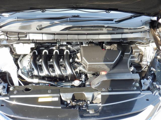 ハイウェイスター Vセレクション 4WD 1オーナー 禁煙 両側パワースライドドア クルーズコントロール 衝突軽減 アラウンドビューモニター ハンズフリーオートスライド パーキングアシスト イージークローザー 純正7インチSDナビ(49枚目)