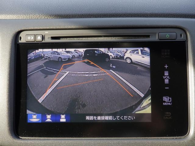 ハイブリッドX 4WD 東京仕入 メーカーSDナビ フルセグTV バックモニター クルーズコントロール LEDヘットライト シートヒーター スマートキー プッシュスターター ETC セキュリティー 純正アルミ 禁煙車(22枚目)