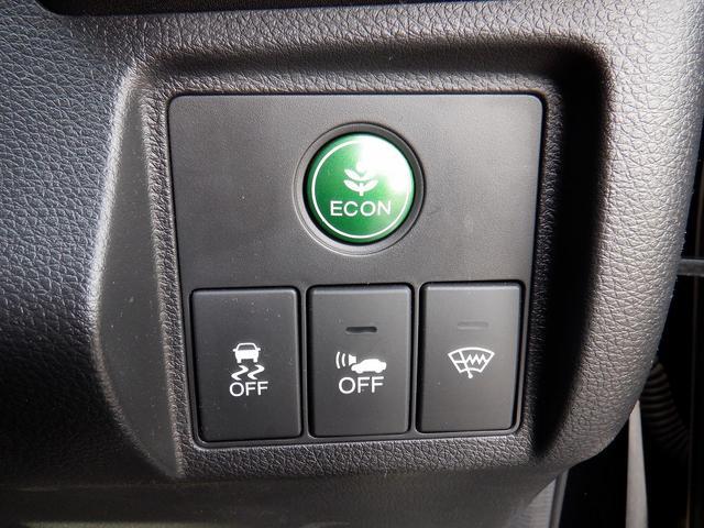 ハイブリッドX 4WD 東京仕入 メーカーSDナビ フルセグTV バックモニター クルーズコントロール LEDヘットライト シートヒーター スマートキー プッシュスターター ETC セキュリティー 純正アルミ 禁煙車(32枚目)