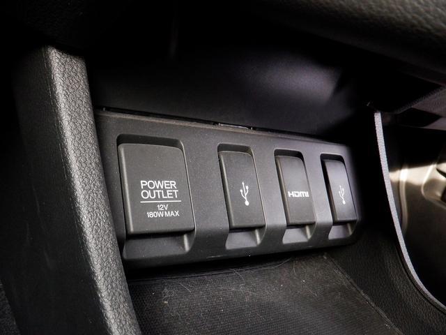 ハイブリッドX 4WD 東京仕入 メーカーSDナビ フルセグTV バックモニター クルーズコントロール LEDヘットライト シートヒーター スマートキー プッシュスターター ETC セキュリティー 純正アルミ 禁煙車(33枚目)