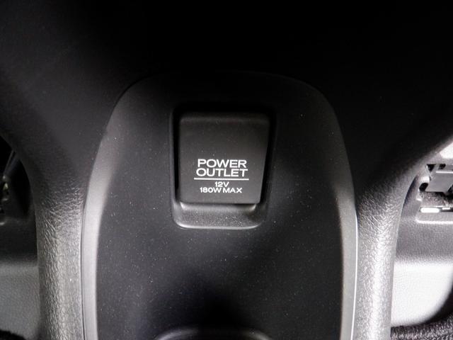 ハイブリッドX 4WD 東京仕入 メーカーSDナビ フルセグTV バックモニター クルーズコントロール LEDヘットライト シートヒーター スマートキー プッシュスターター ETC セキュリティー 純正アルミ 禁煙車(39枚目)