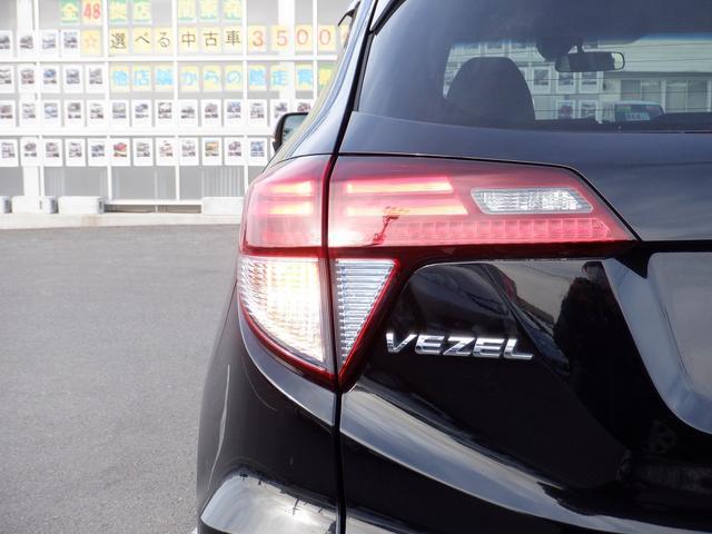 ハイブリッドX 4WD 東京仕入 メーカーSDナビ フルセグTV バックモニター クルーズコントロール LEDヘットライト シートヒーター スマートキー プッシュスターター ETC セキュリティー 純正アルミ 禁煙車(46枚目)