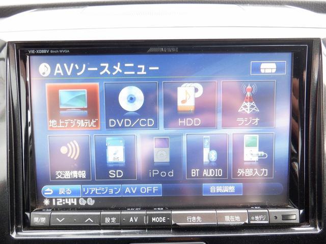 T 東京仕入 社外8インチナビ DVD再生 バックモニター ETC フルセグTV ミュージック接続可能 HIDヘットライト キーレス プッシュスターター パドルシフト 禁煙車 シートヒーター ワンオーナー(41枚目)