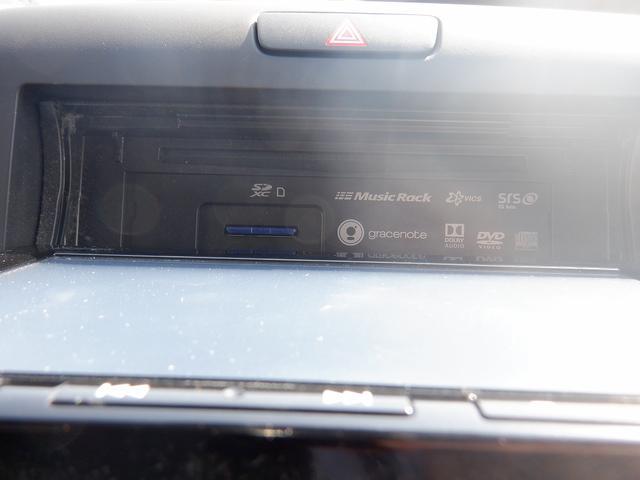 ハイブリッド・Gホンダセンシング 大阪仕入れ 禁煙車 衝突軽減 レーンアシスト 両側電動スライドドア レーダークルーズコントロール 純正SDナビ CD・DVD再生 フリップダウンモニター アイドリングストップ 横滑防止 ETC ABS(5枚目)