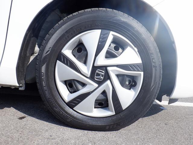 ハイブリッド・Gホンダセンシング 大阪仕入れ 禁煙車 衝突軽減 レーンアシスト 両側電動スライドドア レーダークルーズコントロール 純正SDナビ CD・DVD再生 フリップダウンモニター アイドリングストップ 横滑防止 ETC ABS(15枚目)