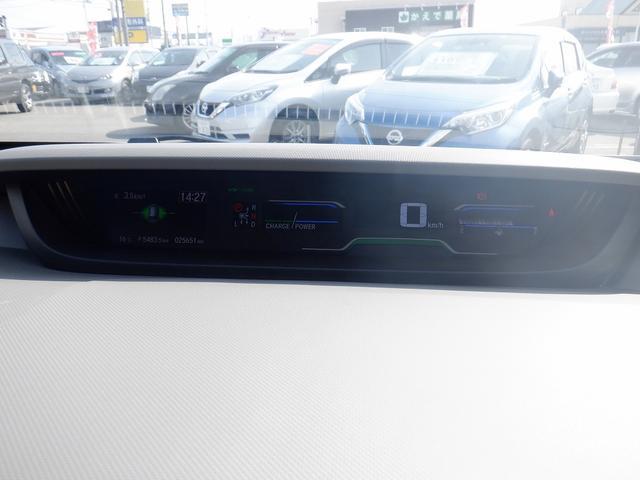 ハイブリッド・Gホンダセンシング 大阪仕入れ 禁煙車 衝突軽減 レーンアシスト 両側電動スライドドア レーダークルーズコントロール 純正SDナビ CD・DVD再生 フリップダウンモニター アイドリングストップ 横滑防止 ETC ABS(21枚目)